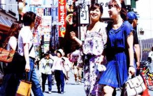 楽しい街 大阪