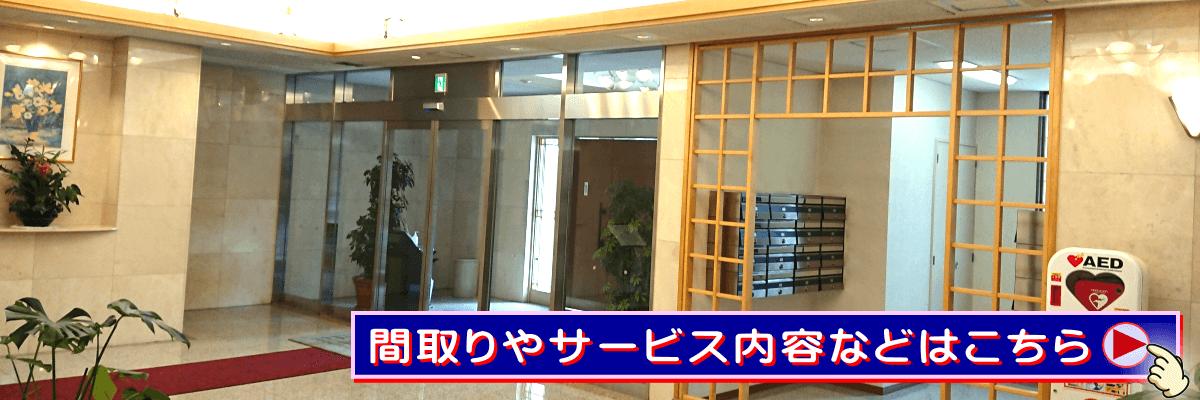 クレイドル梅田 大阪家具付き賃貸