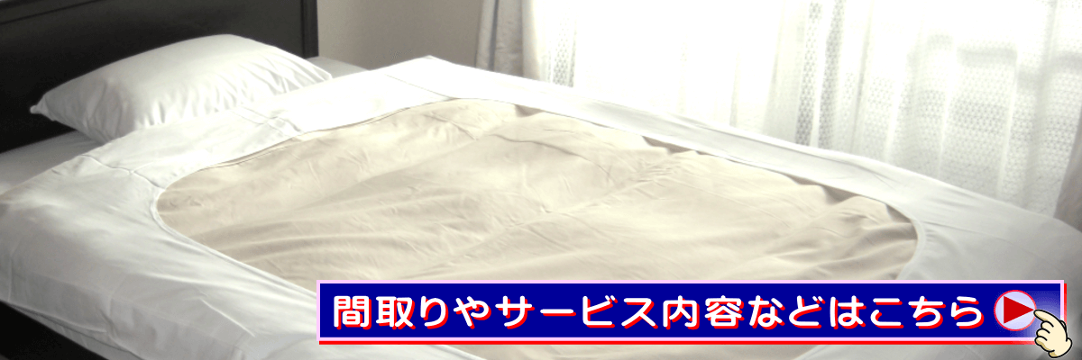 アスティオン梅田 大阪家具付き賃貸