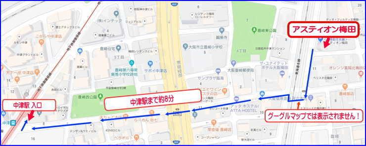 アスティオン梅田から中津駅まで