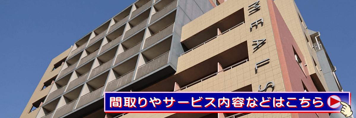 ミールズ江坂 新大阪家具付き賃貸